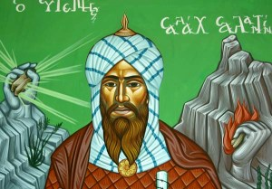 A beautiful, Byzantine-style, rendering of Saladin, the hero of Syria and of the Arabs.