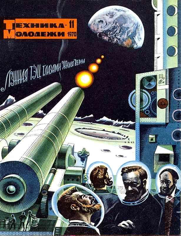 Soviet Space colonies